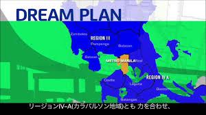 Japan Design Philippines President Rodrigo Roa Duterte To Visit Japan Design