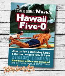 printable hawaii five 0 50th birthday party invitation digital pdf