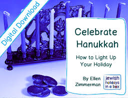 my hanukkah my hanukkah gift to you holidays in a box