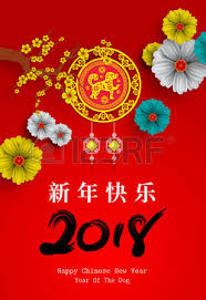 new year wish card 2018 new year greeting card design royalty free cliparts