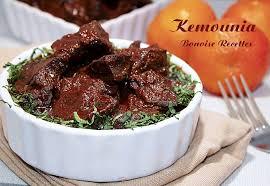 bonoise cuisine recette de aid al adha aid lekbir kemounia