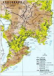 Iwo Jima On World Map by Chapter 19 Homeland Defense Strategic Setbacks And Final