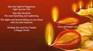 wishing you and your family a happy diwali daily inspirations