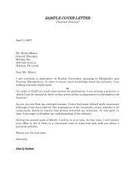 Hospitality Sample Resume by Entry Level Hospitality Cover Letter Sample Cover Letter