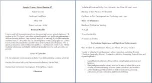 Resume Samples Teaching by Sample Teacher Cv Uk Best Custom Paper Writing Services