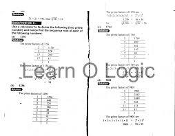square root of 289 exercise no 1e learn o logic