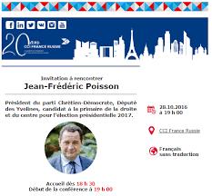 chambre de commerce franco russe la chambre de commerce et d industrie franco russe reçoit jean