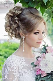 Trendy Pakistani Bridal Hairstyles 2017 New Wedding Hairstyles Look Pakistani Bridal Wedding Hairstyles Trends 2017 2018 Womenstyle Pk