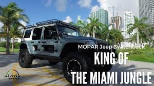 jeep art mopar jeep switchback concept at the perez art museum in miami