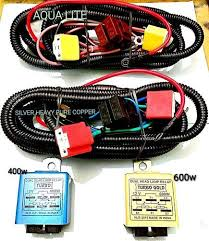 automotive relays wholesale trader from new delhi