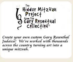 gary rosenthal menorah the gary rosenthal collection contemporary judaica gary