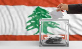 comment savoir dans quel bureau de vote on est inscrit législatives libanaises ce qu il faut savoir pour voter élie
