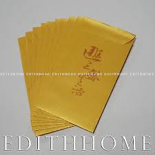 new year envelopes buy new year pocket envelope for lucky money bag gold