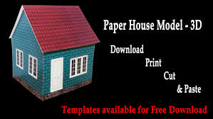 how to make a paper house 3d house model hd very easy youtube