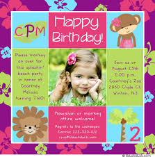 beach birthday invitation monkey party photo