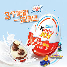 candy kinder egg new china and candy food eggs the boys and