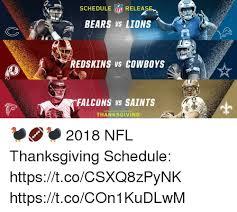 Cowboys Saints Meme - schedule release bears vs lions nfl redskins vs cowboys falcons vs