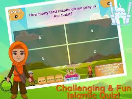 islamic quiz educational app android apps on google play