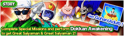 events story dragon ball dokkan battle wikia fandom powered