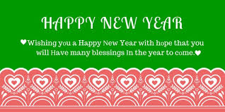 happy new year sms for lover nywq
