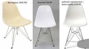 Eames Eiffel Armchair Lookalikes The Eames Eiffel Chair The Frugal Materialist The