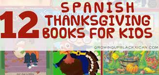 12 thanksgiving books for gublife