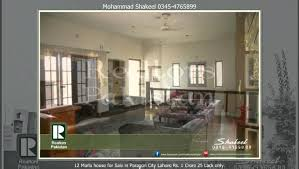 12 marla house with basement for sale in paragon city lahore rs