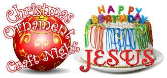 awana ornament happy birthday jesus