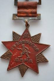 civil war medal or not