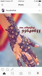 best 25 henna mehndi ideas on pinterest designs mehndi mehndi