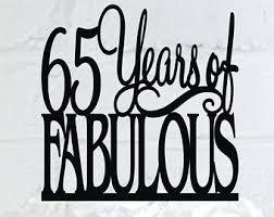 65 wedding anniversary 65th wedding anniversary clipart 9