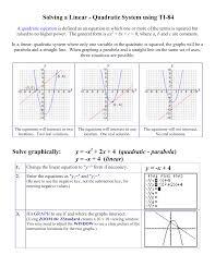 solving a linear quadratic system using ti