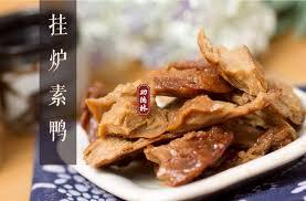 cuisines sold馥s 预售帖 上海老字号 功德林 素食艾草青团 挂炉素鸭 多味素鸡 菇中