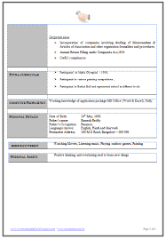 Free Download Resume Samples by Over 10000 Cv And Resume Samples With Free Download Resume Sample