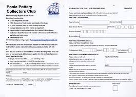 membership form 13 jpg
