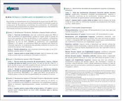demonstrativo imposto de renda 2015 do banco do brasil demonstrativos para ir 2015 já estão disponíveis
