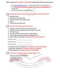 kappa foundation of cary scholarship application