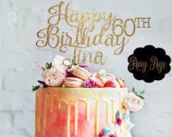60th birthday decorations 60th birthday etsy