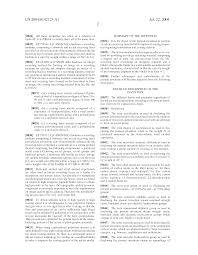 patent us20040142123 ink jet recording material google patenten
