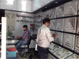 Home Decor Ahmedabad Home Decor Bardolpura Ahmedabad Hardware Shops Justdial