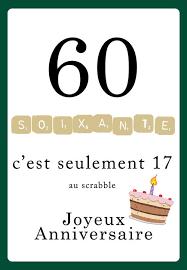 poeme felicitation mariage texte anniversaire 60 ans 123 cartes