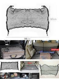 Cargo Furniture Cushion Covers Visit To Buy Envelope Style Universal Trunk Cargo Net Car Mesh