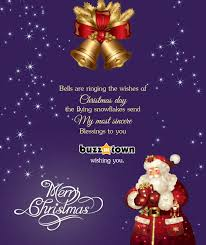 cards greetings wishes sms merry