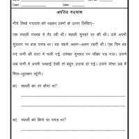 opposite words in hindi vilom shabad 04 hindi pinterest