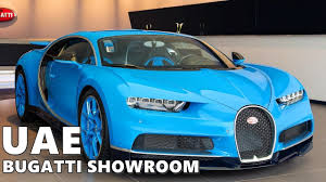 lexus service centre sheikh zayed world u0027s largest bugatti showroom in uae youtube