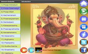 Satyanarayan Pooja Invitation Card Ganesh Chaturthi Vinayaka Chav Android Apps On Google Play