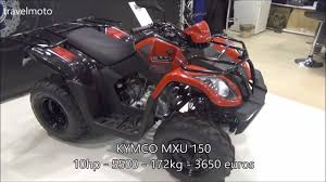 peugeot atv the kymco mxu 150cc atv 2017 youtube