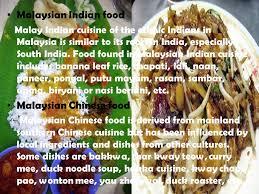 cuisine etc cuisine ppt