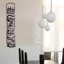 tiki totem 2 vinyl wall decal sticker tiki totem 2 wall art decal