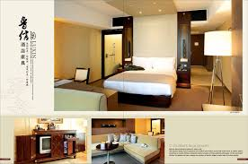 Bedroom Design Like Hotel Chinese Style Living Room In 3d Interior Design Related Innovation